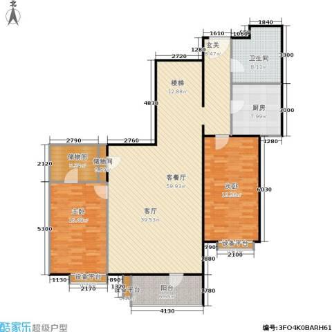 富瑞苑公寓2室1厅1卫1厨132.00㎡户型图