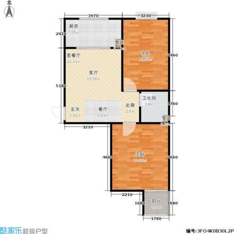 正大城市花园2室1厅1卫1厨92.00㎡户型图