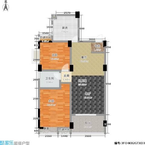 湘江北尚2室0厅1卫1厨94.00㎡户型图