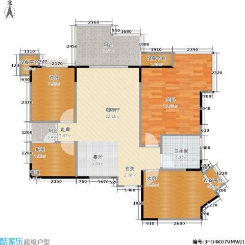 骏逸江南3室1厅1卫1厨84.62㎡户型图