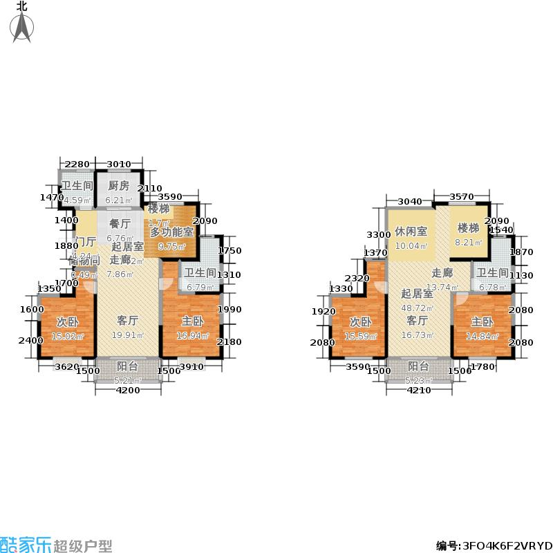得一剑桥城234.00㎡H户型 五室两厅三卫户型5室2厅3卫