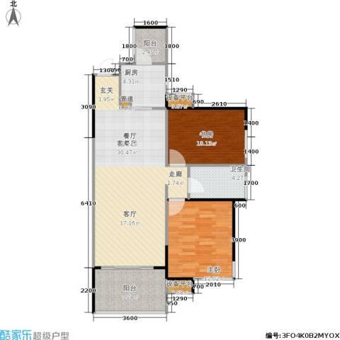 长房南屏锦源2室1厅1卫1厨80.00㎡户型图