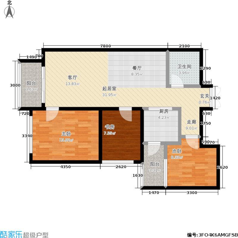 府东公馆89.41㎡B户型3室2厅1卫