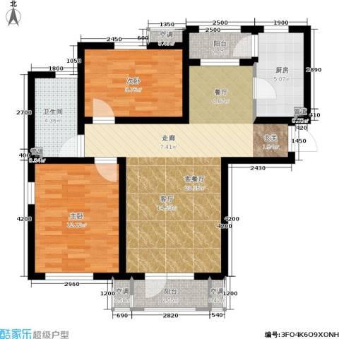 海泰海港花园2室1厅1卫1厨95.00㎡户型图