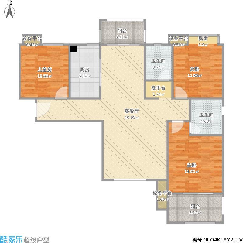 中交江锦湾D+改后户型图.jpg