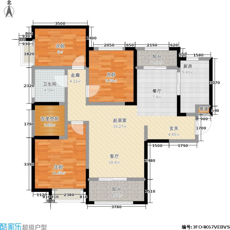 天骥筑�117.00㎡D户型3室2厅2卫