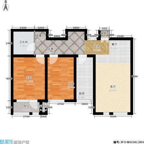 海泰海港花园2室1厅1卫1厨96.00㎡户型图