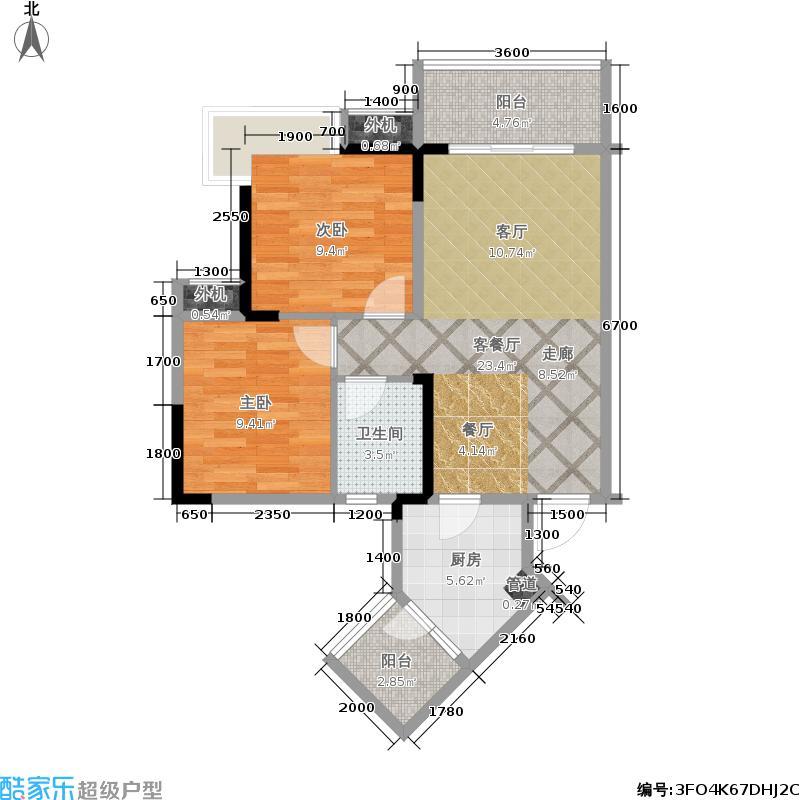 富力城61.73㎡富力城三期C3栋标准层3号房2室2厅1卫1厨 61.73㎡户型2室2厅1卫