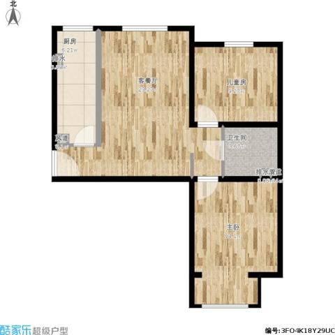 海航国兴城2室1厅1卫1厨80.00㎡户型图