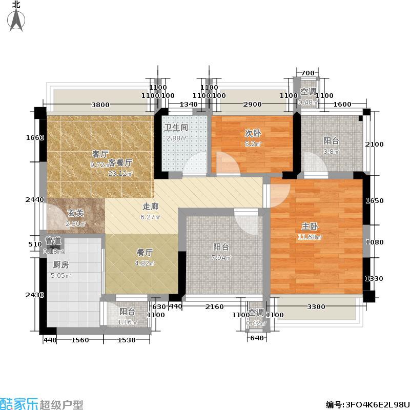 红日学府装修后户型2室1厅1卫1厨