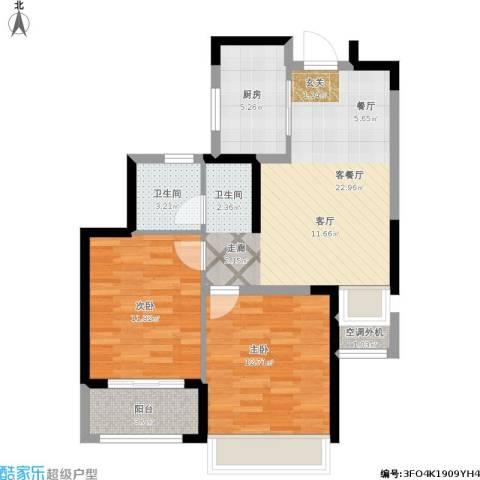 荣盛花语馨苑2室1厅1卫1厨87.00㎡户型图