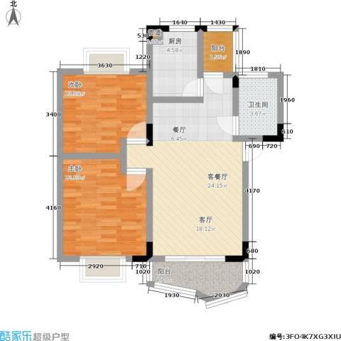 创想蓝谷黑骏2室1厅1卫1厨68.00㎡户型图