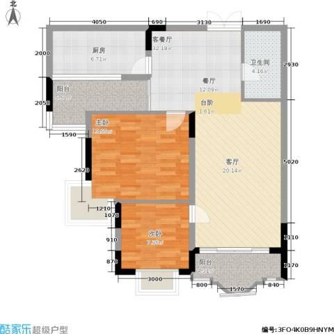 碧泉花园2室1厅1卫1厨74.26㎡户型图