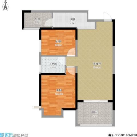 御龙湾2室1厅1卫1厨98.00㎡户型图