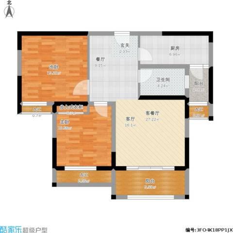 香榭一品2室1厅1卫1厨112.00㎡户型图