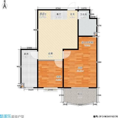 正大城市花园2室1厅1卫1厨99.00㎡户型图