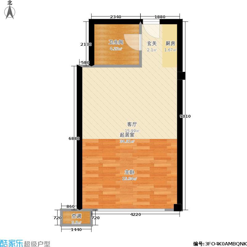 中齐未来城公寓户型