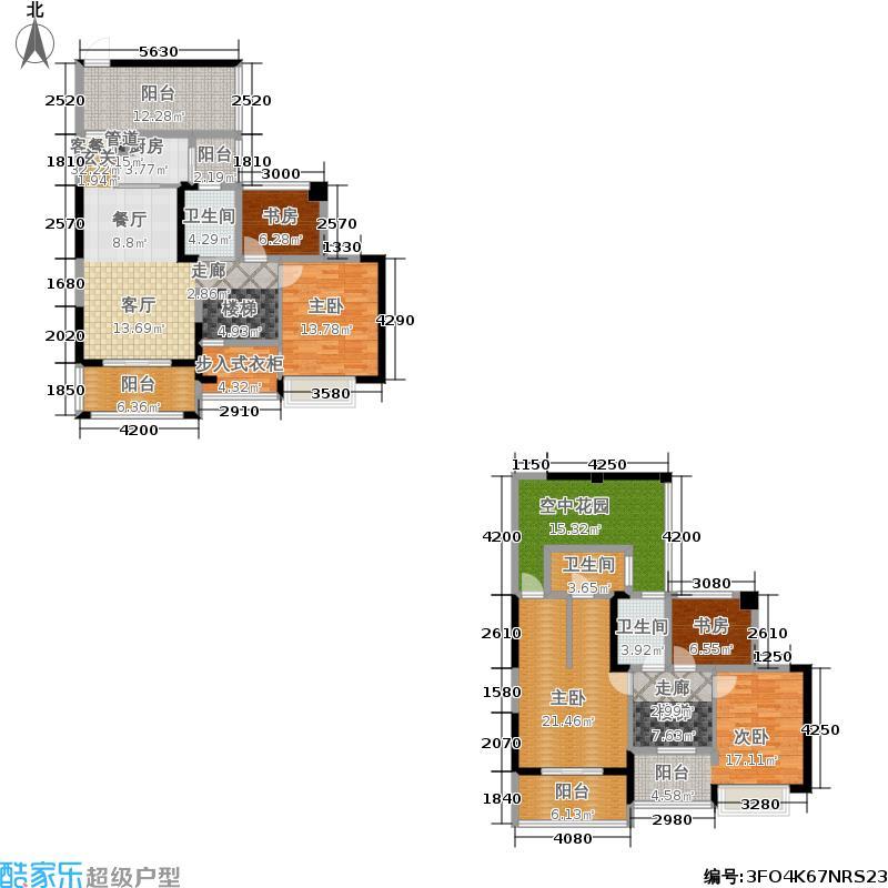 天誉华庭165.57㎡2#楼中楼3-27层A户型5室2厅3卫