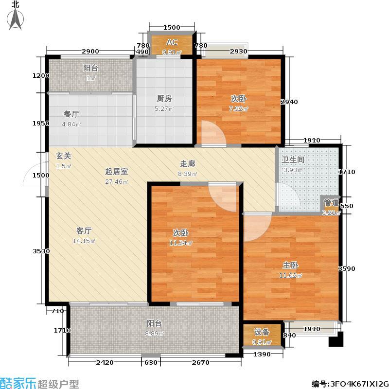 悦府・保利海德公馆三期138.98㎡三室两厅一卫户型3室3厅1卫