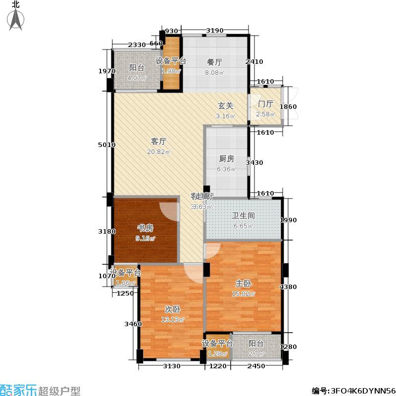 君园和庄108.37㎡二期A1户型3室2厅1卫
