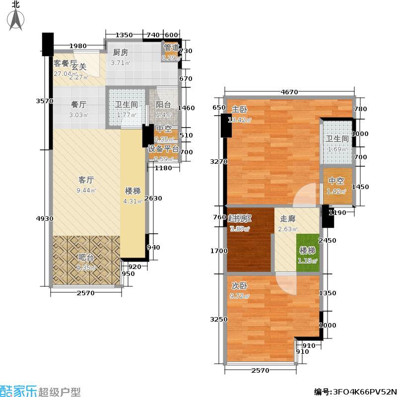 荣和摩客社区40.00㎡荣和摩客社区户型图楼中楼(1/1张)户型3室2厅2卫