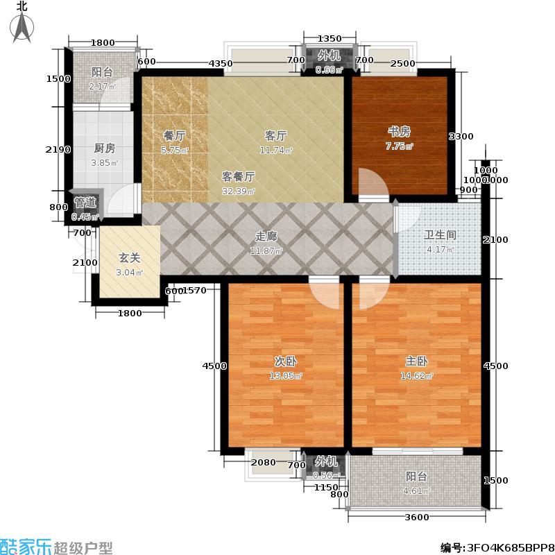 山水泉城110.23㎡L3户型3室2厅1卫