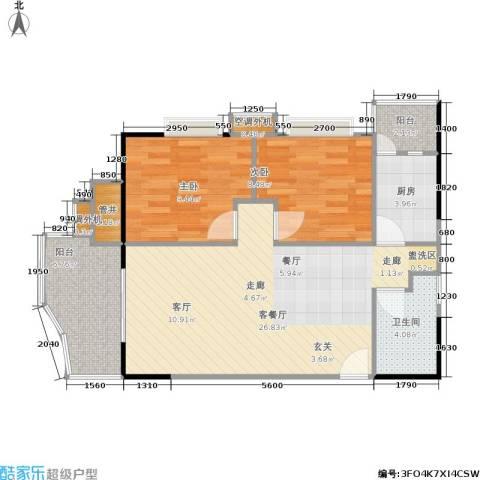 聚维书香世家2室1厅1卫1厨63.64㎡户型图