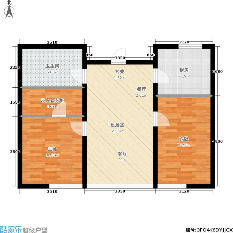 中合银帆国际76.00㎡76平米两室两厅一卫户型图户型2室2厅1卫
