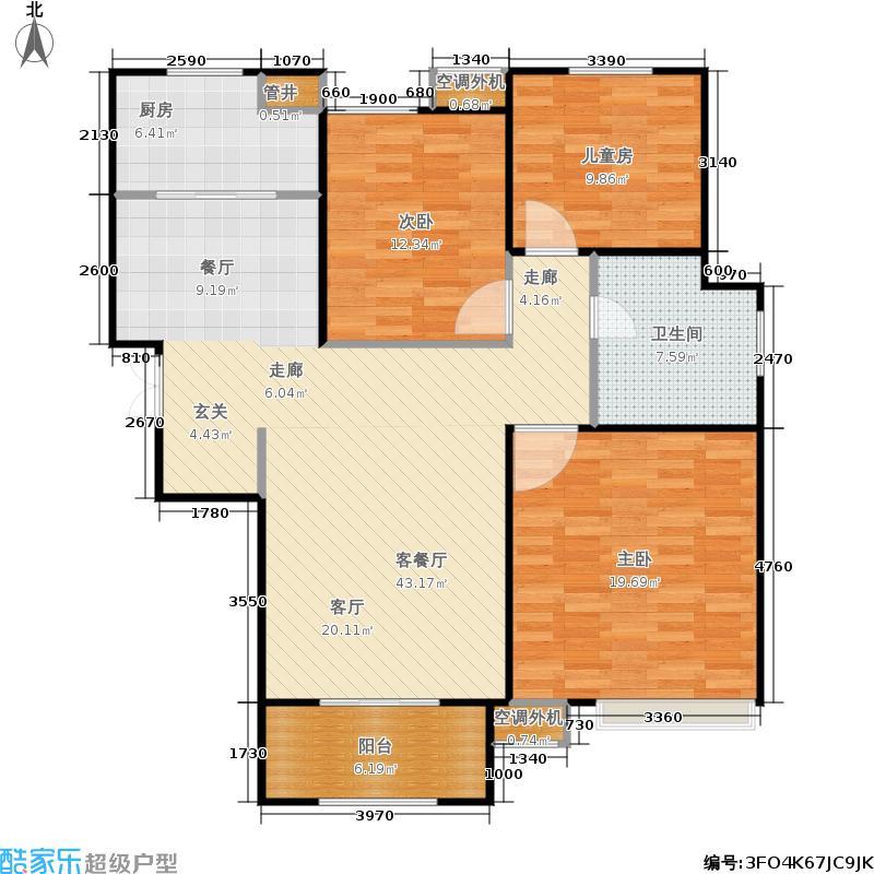 中海国际社区115.00㎡中海国际社区户型图C1(15/19张)户型3室2厅1卫