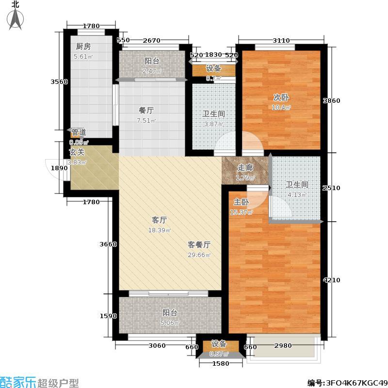 泉景天沅111.00㎡两室两厅二卫户型2室2厅2卫