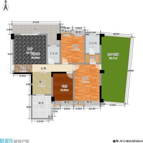湘江北尚3室0厅2卫1厨133.18㎡户型图