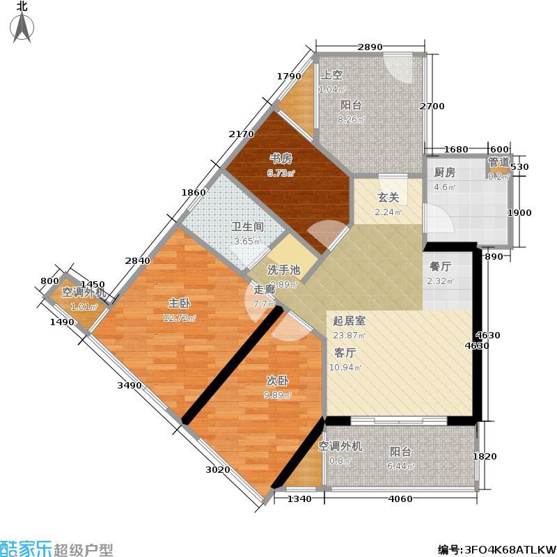隆源雅居户型3室1卫1厨