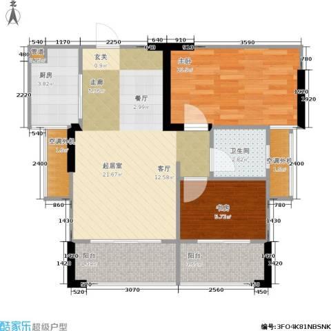 双水湾2室0厅1卫1厨74.00㎡户型图