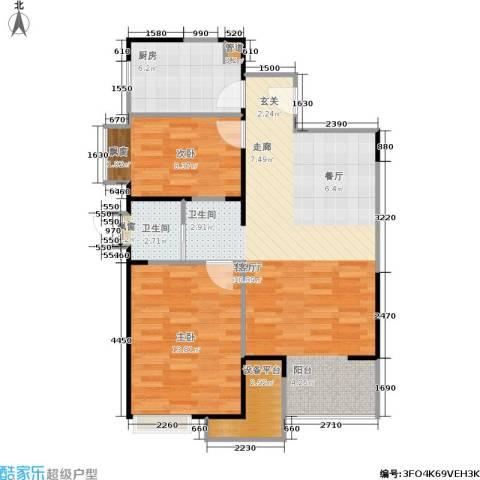 博客山2室1厅1卫1厨86.00㎡户型图