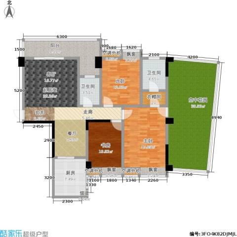 湘江北尚3室0厅2卫1厨133.61㎡户型图