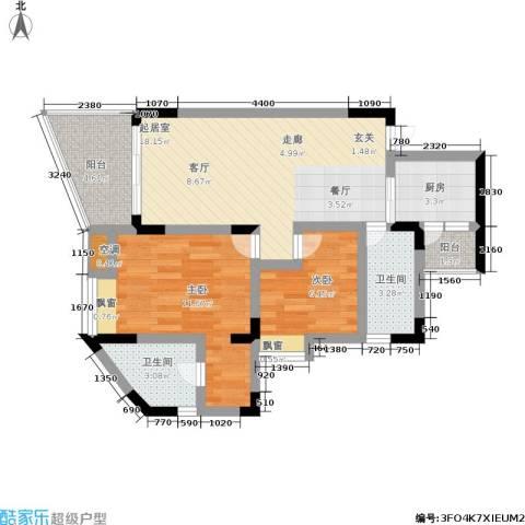 蔚蓝时光2室0厅2卫1厨63.00㎡户型图