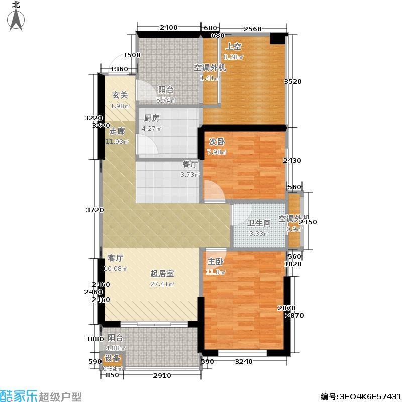 南庭城果85.29㎡1#A1户型2室2厅1卫