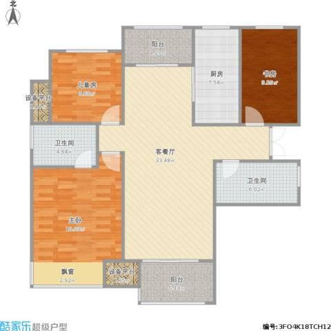 富力十号3室1厅2卫1厨136.00㎡户型图