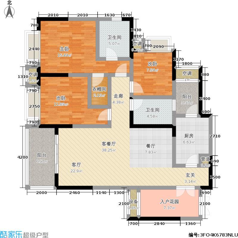 长嘉汇130.00㎡长嘉汇5号楼3#户型图 套内113.13平米户型3室2厅2卫