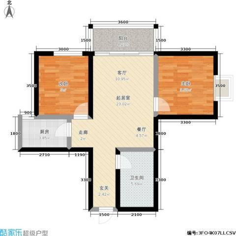 华宇上领国际公寓2室0厅1卫1厨72.00㎡户型图
