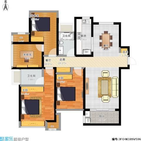 中海御景湾2室1厅2卫1厨157.00㎡户型图