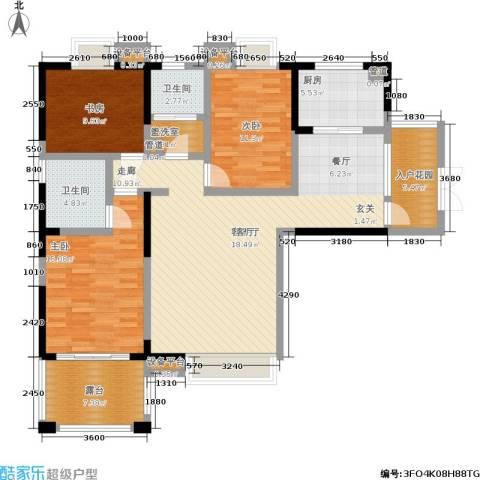 新华徽府3室1厅2卫1厨126.00㎡户型图