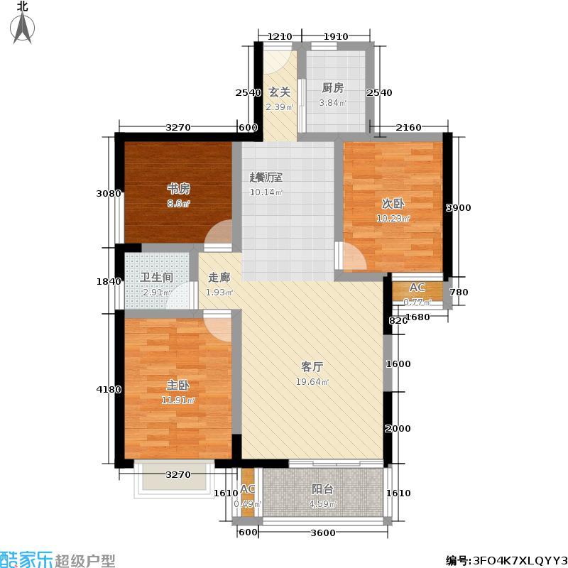 林海阳光户型3室1卫1厨
