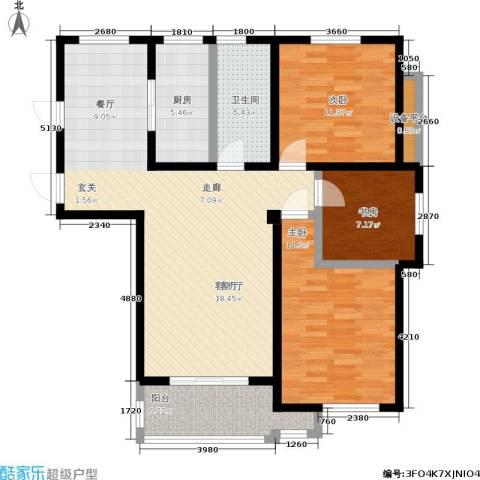 文锦新城3室1厅1卫1厨128.00㎡户型图