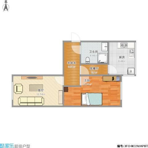 致和南小区1室2厅1卫1厨57.00㎡户型图