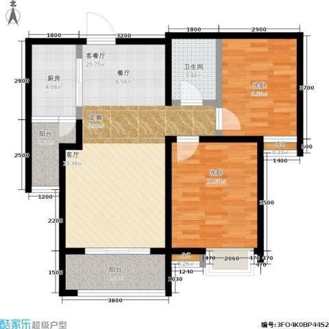 �灞新城2室1厅1卫1厨87.00㎡户型图