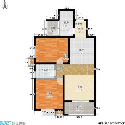 �灞新城2室1厅1卫1厨96.00㎡户型图