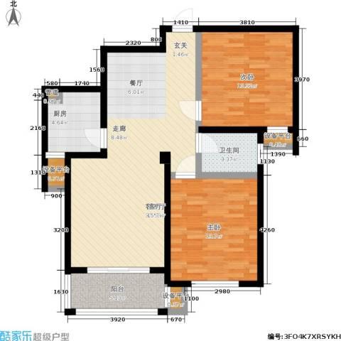 文锦新城2室1厅1卫1厨107.00㎡户型图