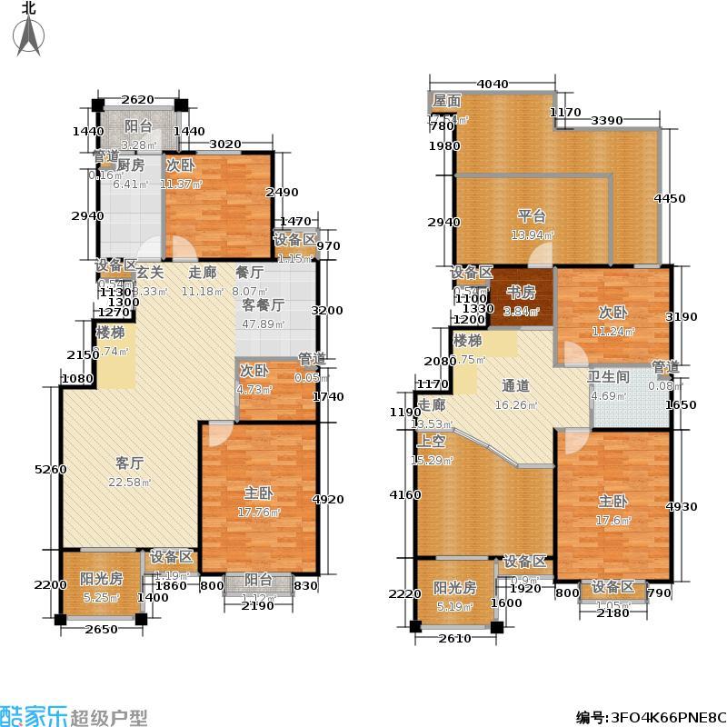 府东公园6栋225.33㎡A座跃层户型5室3厅2卫