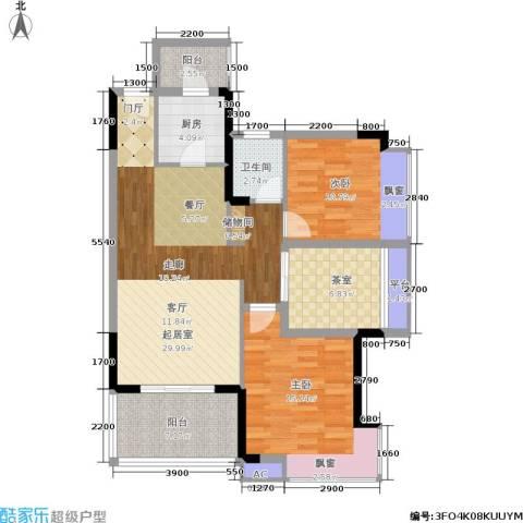 碧河花园2室0厅1卫1厨116.00㎡户型图